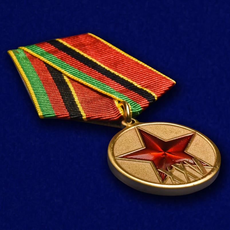 Памятная медаль 25 лет вывода войск из Афганистана - общий вид