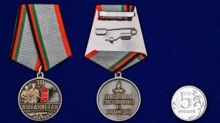 Памятная медаль 30 лет. Афганистан - сравнительный вид