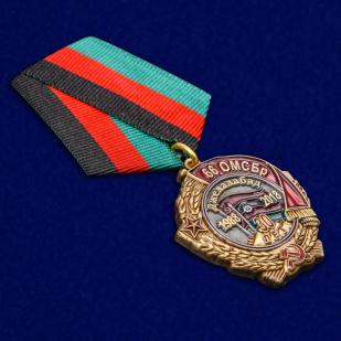 """Купить медаль """"30 лет вывода из Афганистана 66 ОМСБр"""" в наградном футляре"""