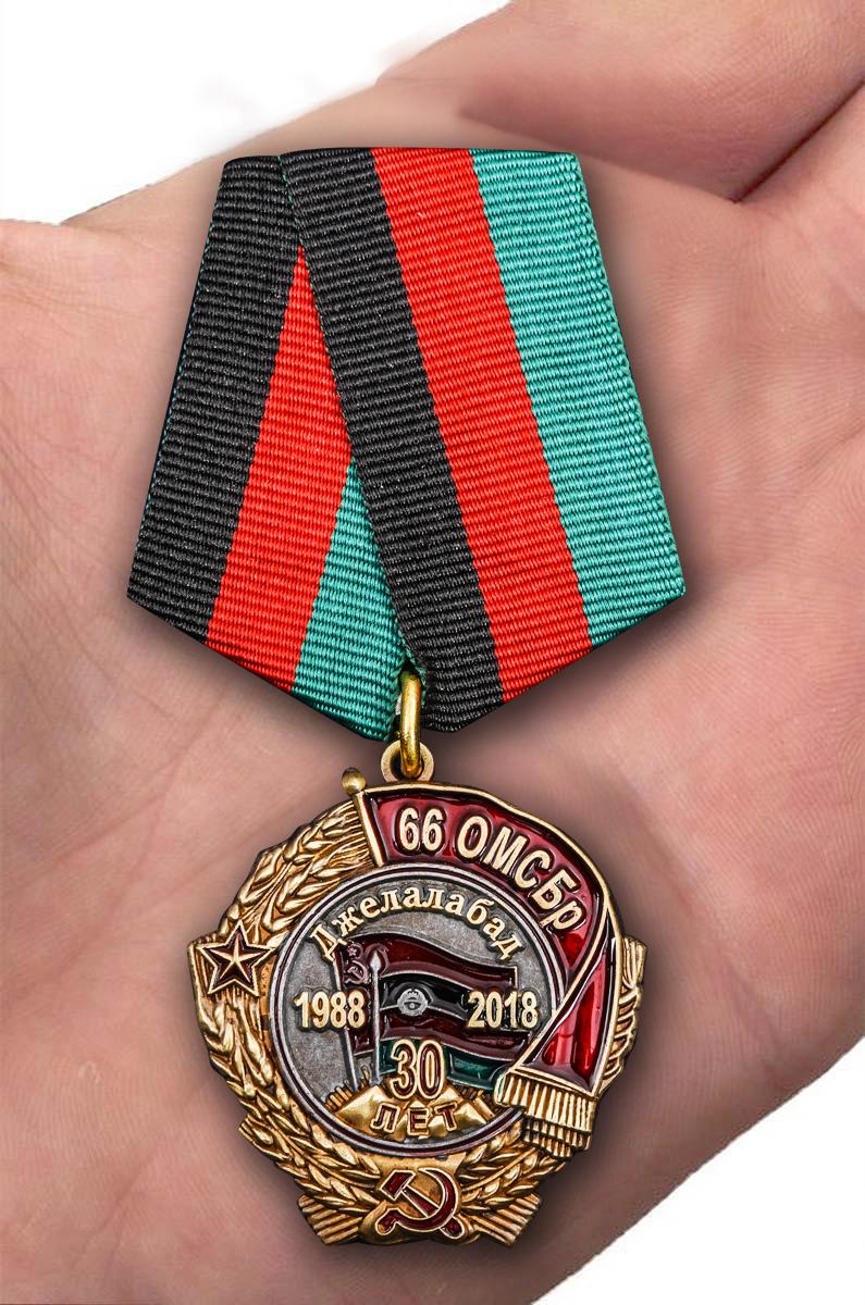 """Памятная медаль """"30 лет вывода из Афганистана 66 ОМСБр"""" в наградном футляре от Военпро"""