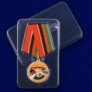 """Памятная медаль """"30 лет вывода Советских войск из Афганистана"""" в футляре"""