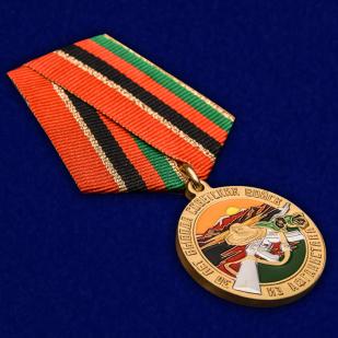 """Купить медаль """"30 лет вывода Советских войск из Афганистана"""" в футляре"""