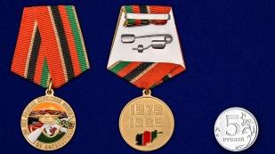 """Заказать медаль """"30 лет вывода Советских войск из Афганистана"""" в футляре"""