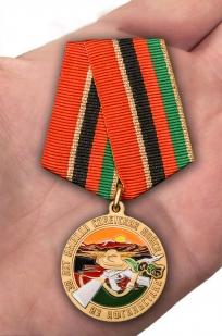 """Памятная медаль """"30 лет вывода Советских войск из Афганистана"""" в футляре с доставкой"""