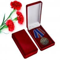 """Памятная медаль """"300 лет полиции"""""""