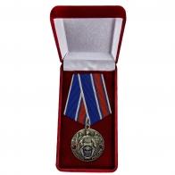 """Памятная медаль """"300 лет полиции"""" в футляре"""