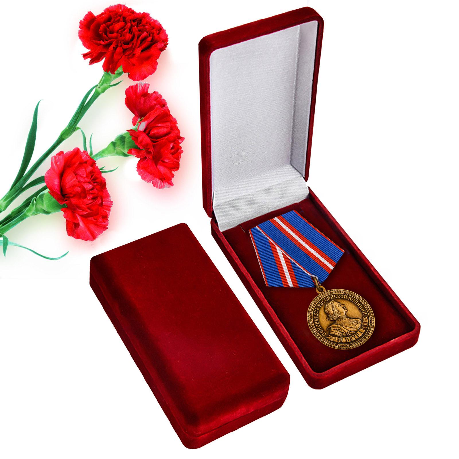 Купить в Москве памятную медаль «300 лет полиции России»