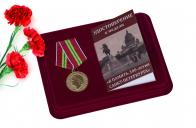 Памятная медаль 300-лет Санкт-Петербургу