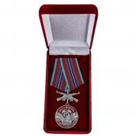 Памятная медаль 31 Гв. ОДШБр