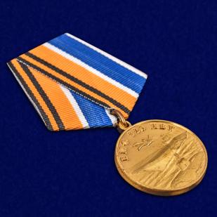 Памятная медаль 320 лет ВМФ МО РФ - общий вид
