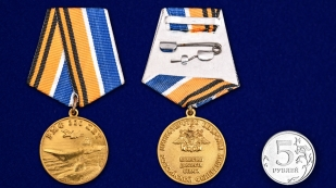Памятная медаль 320 лет ВМФ МО РФ - сравнительный вид