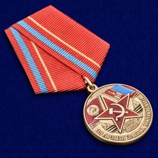 Памятная медаль 39 Армия ЗАБВО. Монголия - общий вид