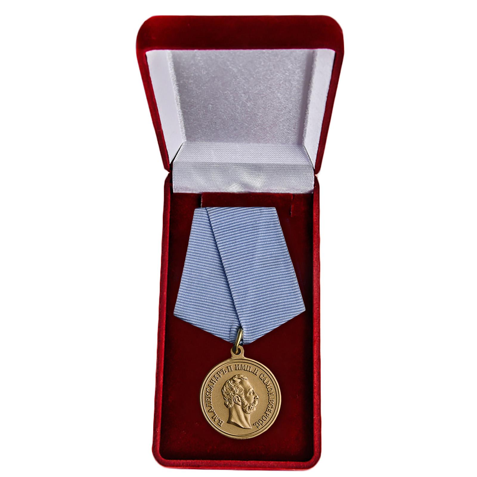 Памятная медаль 4 апреля 1866 года - в футляре