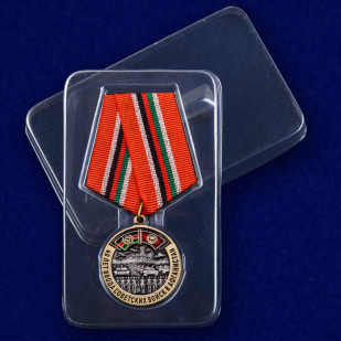 """Памятная медаль """"40 лет ввода Советских войск в Афганистан"""" в футляре"""