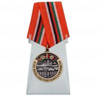 Памятная медаль 40 лет ввода Советских войск в Афганистан на подставке