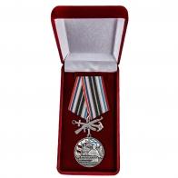 Памятная медаль 40-я Краснодарско-Харбинская бригада морской пехоты