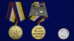 Памятная медаль 400 лет Дому Романовых - сравнительный вид