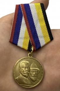 Памятная медаль 400 лет Дому Романовых - вид на ладони