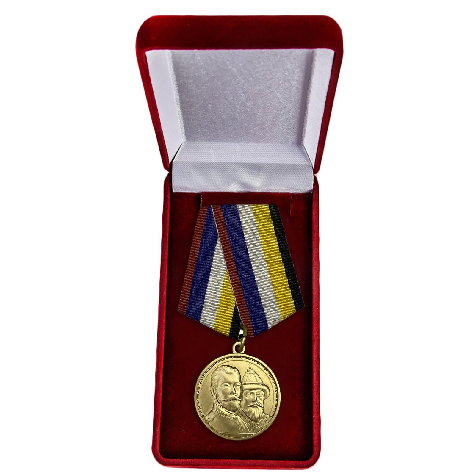 Памятная медаль 400 лет Дому Романовых - в футляре