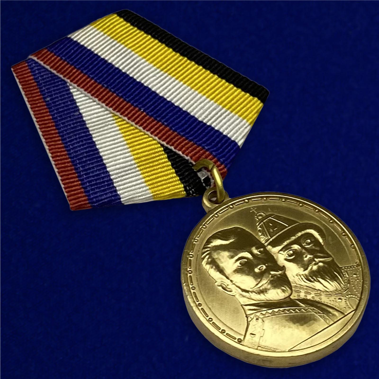 Памятная медаль 400 лет Дому Романовых - общий вид