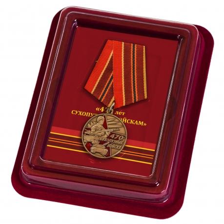 Памятная медаль 470 лет Сухопутным войскам - в футляре
