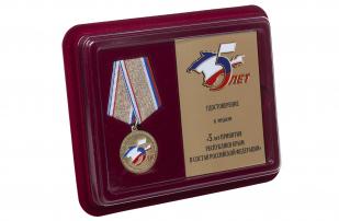 Памятная медаль 5 лет принятия Республики Крым в состав РФ - в футляре с удостоверением