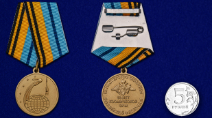 Памятная медаль 50 лет Космической эры - сравнительный вид