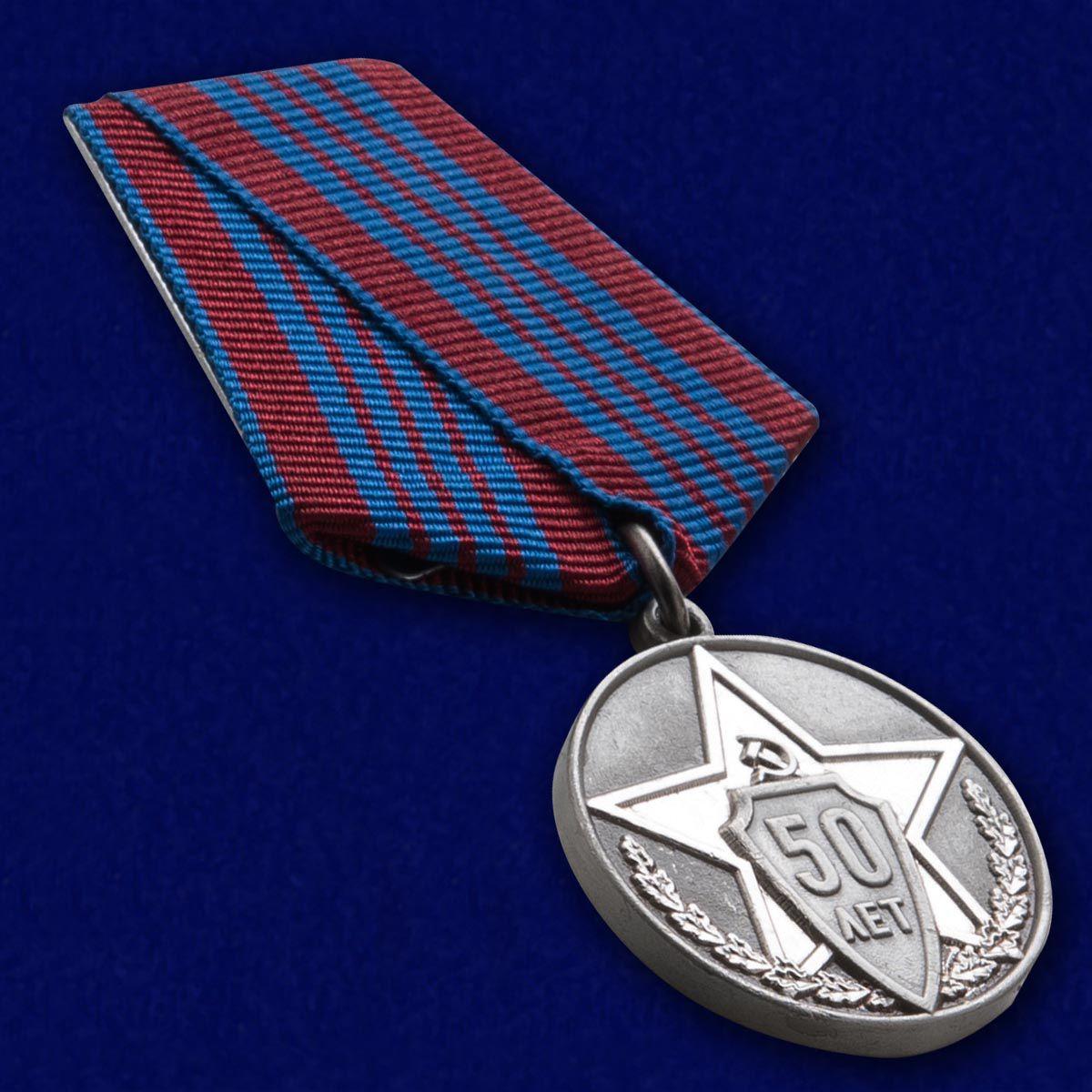 Памятная медаль 50 лет советской милиции - общий вид