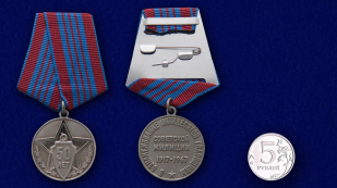 Памятная медаль 50 лет советской милиции - сравнительный вид