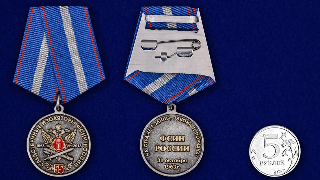 Памятная медаль 55 лет Следственным изоляторам ФСИН России - сравнительный вид