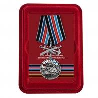 Памятная медаль 55-я Мозырская Краснознамённая дивизия морской пехоты ТОФ - в футляре