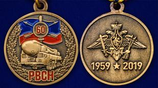 Памятная медаль 60 лет РВСН - аверс и реверс