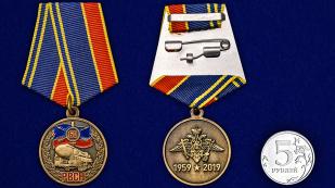 Памятная медаль 60 лет РВСН - размер