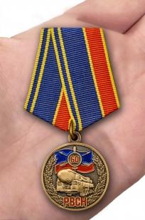Заказать медаль 60 лет РВСН