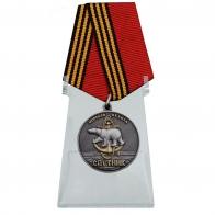 Памятная медаль 61-я Киркенесская ОБрМП на подставке