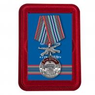 Памятная медаль 7 Гв. ДШДг