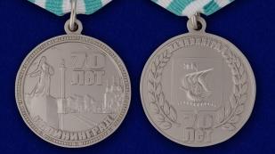 Памятная медаль 70 лет Калининграду в подарочном футляре - аверс и реверс