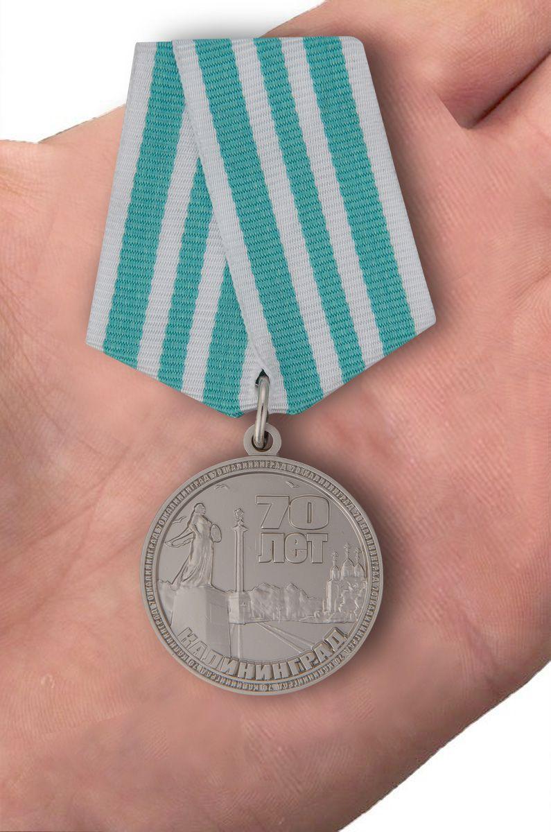 Памятная медаль 70 лет Калининграду в подарочном футляре - вид на ладони