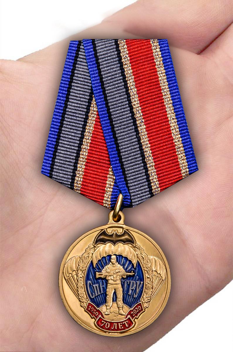 Памятная медаль 70 лет СпН ГРУ - вид на ладони