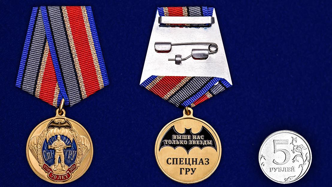 Памятная медаль 70 лет СпН ГРУ - сравнительный вид