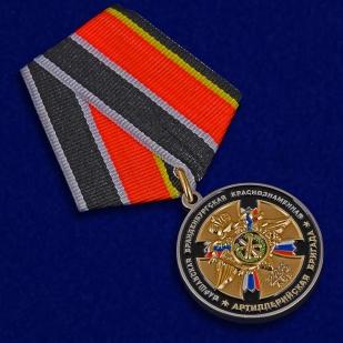 Памятная медаль 75 лет 288-ой Артиллерийской бригады - общий вид