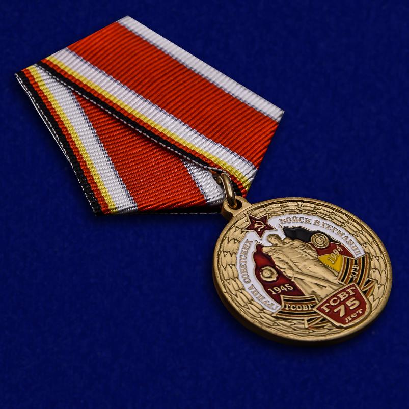 Памятная медаль 75 лет ГСВГ - общий вид