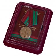 Памятная медаль 75 лет освобождения Беларуси от немецко-фашистских захватчиков - в футляре