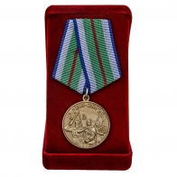 Памятная медаль 75 лет Победы в Великой Отечественной войне 1941-1945 годов Беларусь