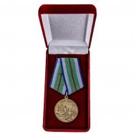 Памятная медаль 75 лет Победы в Великой Отечественной войне 1941-1945 годов Беларусь - в футляре