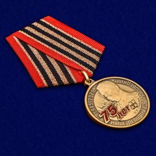 Памятная медаль 75 лет со дня Победы в ВОВ - общий вид