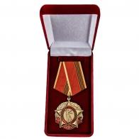Памятная медаль 75 лет Великой Победы КПРФ - в футляре