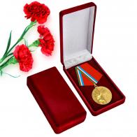 Памятная медаль 75 лет Великой Победы Якутия