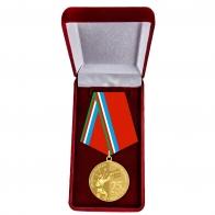 Памятная медаль 75 лет Великой Победы Якутия - в футляре