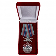 Памятная медаль 76 Гв. ДШД